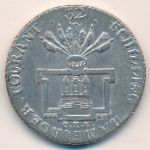 Гамбург, 32 шиллинга (1795 г.)