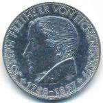 ФРГ, 5 марок (1957 г.)
