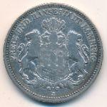 Гамбург, 2 марки (1876 г.)