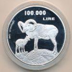 Остров Таволара, 100000 лир (2017 г.)