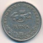 Хорватия, 5 кун (1995–2001 г.)