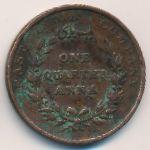 Британская Индия, 1/4 анны (1835 г.)