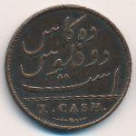 Мадрас, 10 кеш (1803 г.)