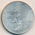 Финляндия, 10 марок (1971 г.)
