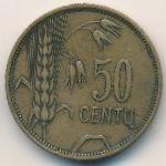Литва, 50 центов (1925 г.)