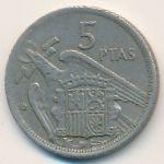 Испания, 5 песет (1957 г.)