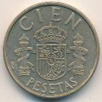 Испания, 100 песет (1982 г.)