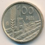 Испания, 100 песет (1995 г.)