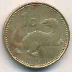 Мальта, 1 цент (1995 г.)