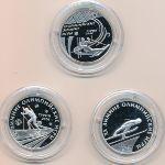 Приднестровье, Набор монет (2006 г.)