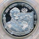 Приднестровье, 100 рублей (2008 г.)