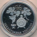 Молдавия, 10 леев (2003 г.)