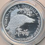 Молдавия, 10 леев (2005 г.)