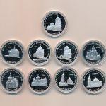 Приднестровье, Набор монет (2001 г.)