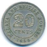 Малайя и Британское Борнео, 20 центов (1954 г.)