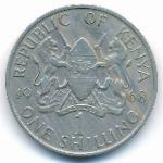 Кения, 1 шиллинг (1968 г.)