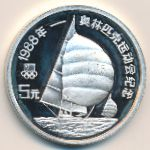 Китай, 5 юаней (1988 г.)