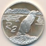 ЮАР, 2 рэнда (1998 г.)