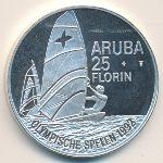 Аруба, 25 флоринов (1992 г.)