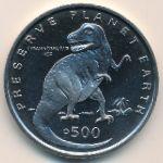 Босния и Герцеговина, 500 динаров (1993 г.)