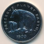 Босния и Герцеговина, 500 динаров (1994 г.)