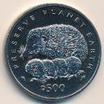 Босния и Герцеговина, 500 динаров (1995 г.)