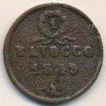Римская республика, 1 байоччо (1849 г.)