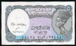 Египет, 5 пиастров