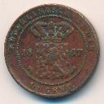 Нидерландская Индия, 1/2 цента (1857 г.)