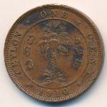 Цейлон, 1 цент (1910 г.)