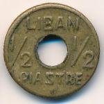 Ливан, 1/2 пиастра (1941 г.)