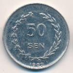 Ириан Барат, 50 сен (1962 г.)