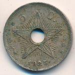 Бельгийское Конго, 5 сентим (1925 г.)