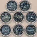 Гибралтар, Набор монет (1992 г.)
