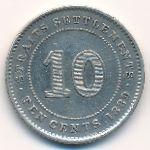 Стрейтс-Сетлментс, 10 центов (1889 г.)