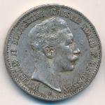 Пруссия, 2 марки (1899 г.)