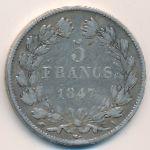 Франция, 5 франков (1847 г.)