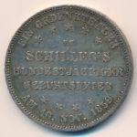 Франкфурт, 1 талер (1859 г.)