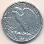 США, 1/2 доллара (1940 г.)