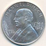 Мальта, 1 фунт (1972 г.)