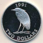 Бермудские острова, 2 доллара (1991 г.)