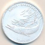 Токелау, 5 долларов (2017 г.)