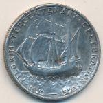 США, 1/2 доллара (1920 г.)
