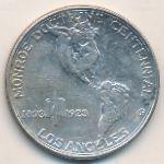 США, 1/2 доллара (1923 г.)