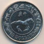 Сингапур, 10 долларов (1990 г.)