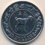 Сингапур, 10 долларов (1991 г.)