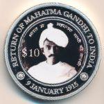 Микронезия, 10 долларов (2015 г.)
