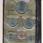 Сингапур, Набор монет (1973 г.)