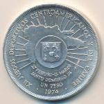 Доминиканская республика, 1 песо (1974 г.)