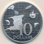 Тринидад и Тобаго, 10 долларов (1975 г.)
